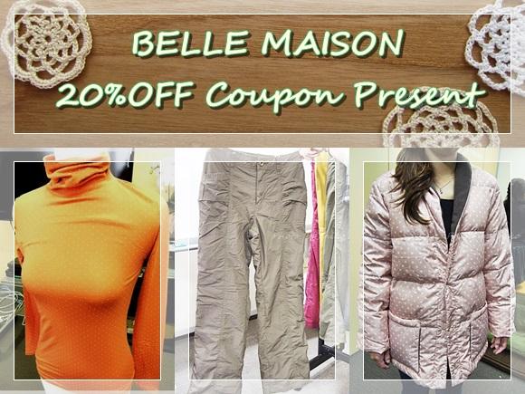 ベルメゾン クーポン プレゼント bellemaison-coupon-present