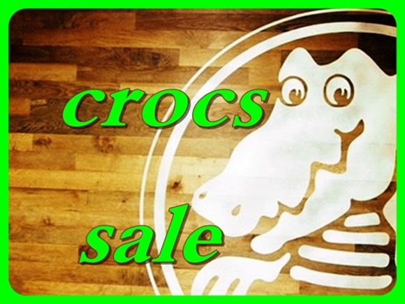 クロックス セール特集!公式サイトで送料無料キャンペーンも