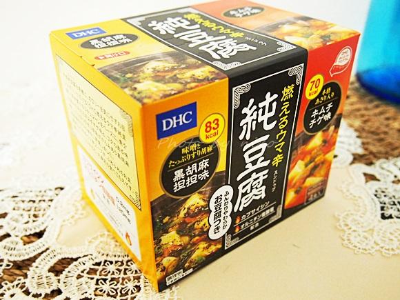 DHC 純豆腐(スンドゥブ) は燃焼成分配合ウマ辛ダイエット食