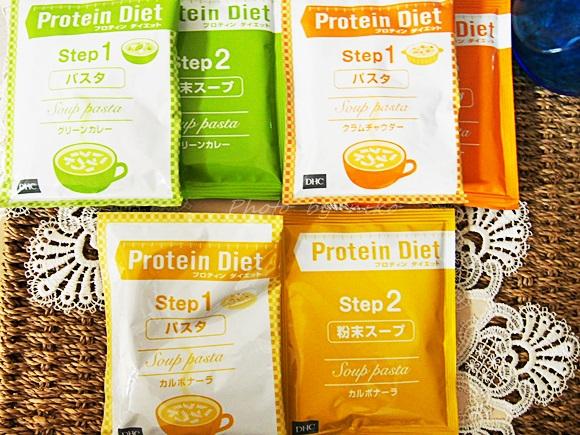 dhc-protein-diet-soup-pasta (6)