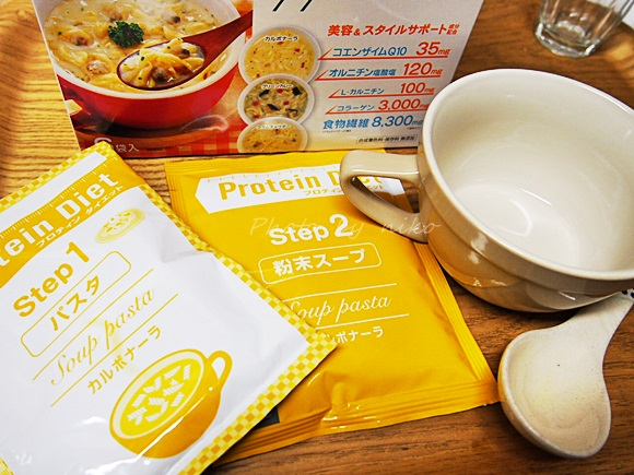 dhc-protein-diet-soup-pasta (8)