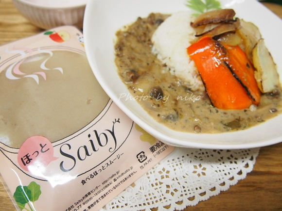 hot-saiby-green curry (4)