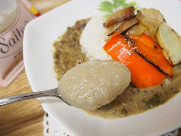 hot-saiby-green curry (5)