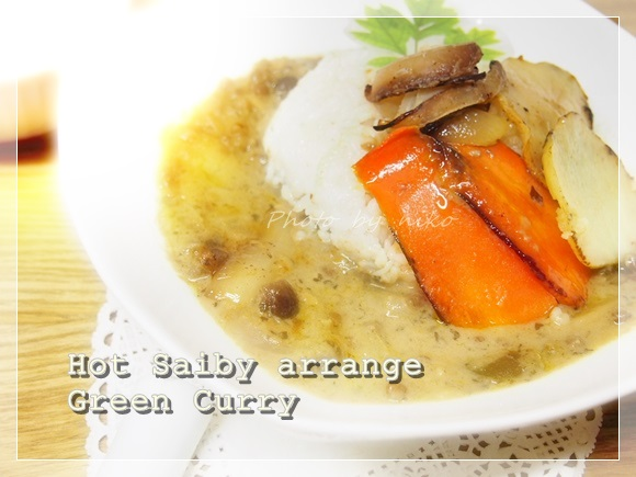 hot-saiby-green curry (6)