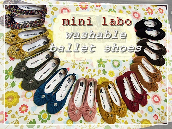 mini-labo-washable-ballet-shoes