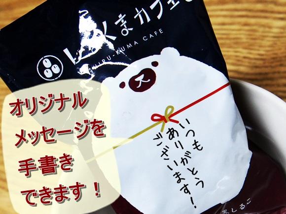 shirukuma (3)