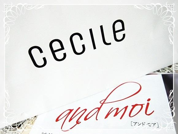 セシール andmoi