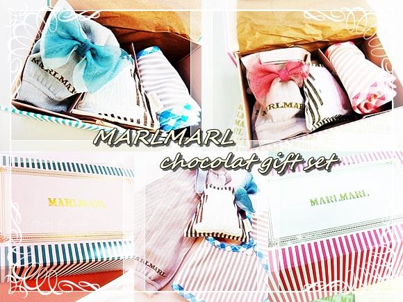 出産祝いプレゼントとしてのMARLMARL(マールマール)のギフトセットの口コミ