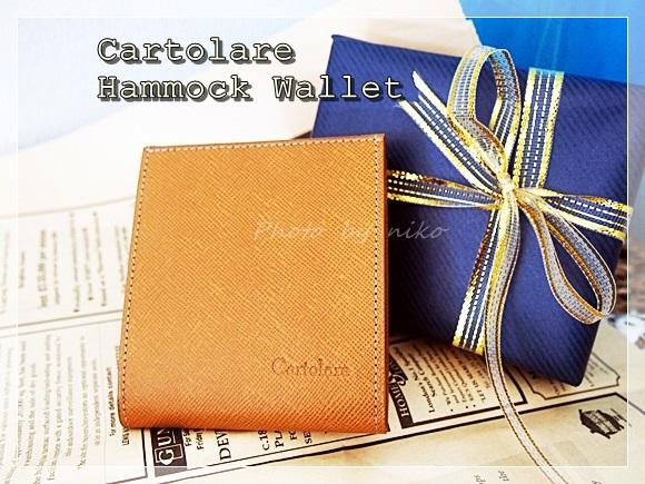 男性が喜ぶプレゼントは二つ折り財布のカルトラーレ ハンモックウォレット