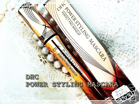 dhc-power-styling-mascara (5)