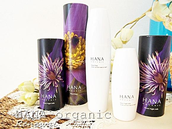 hana-organic-renewal (17)