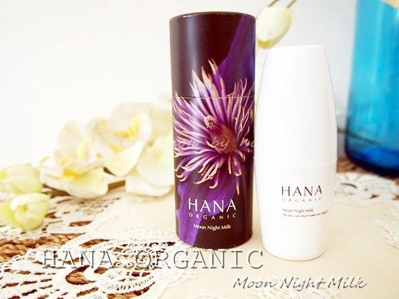 HANAオーガニック ムーンナイトミルク hana-organic-renewal