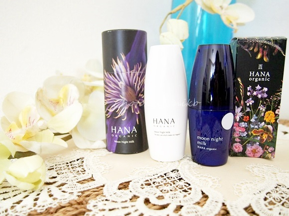 hana-organic-renewal (9)