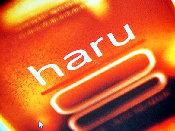 haru-scalp-pro-shampoo (10)