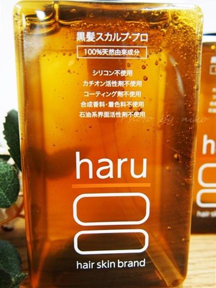 haru-scalp-pro-shampoo (7)