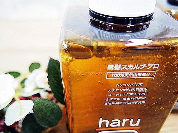 haru-scalp-pro-shampoo (8)