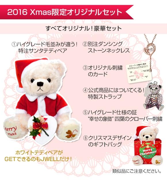 jwell-teddy-bear-pendant-1