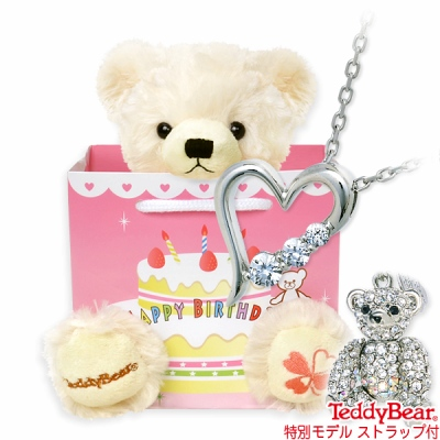jwell-teddy-bear-pendant (2)