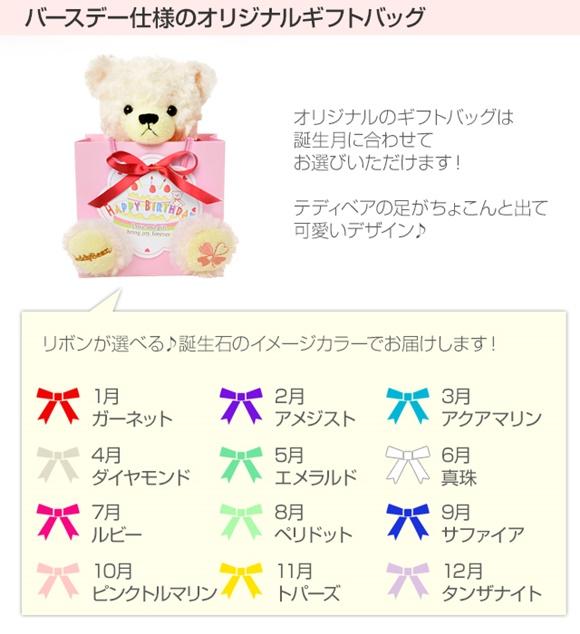 jwell-teddy-bear-pendant-4