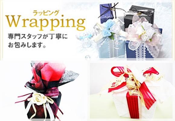 jwell-valentine-gift (8)