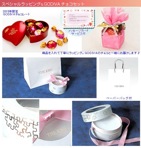jwell-valentine-gift (9)