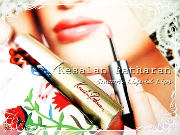 ケサランパサラン スムースリクイドリップス kesalanpatharan-smooth-liquid-lips