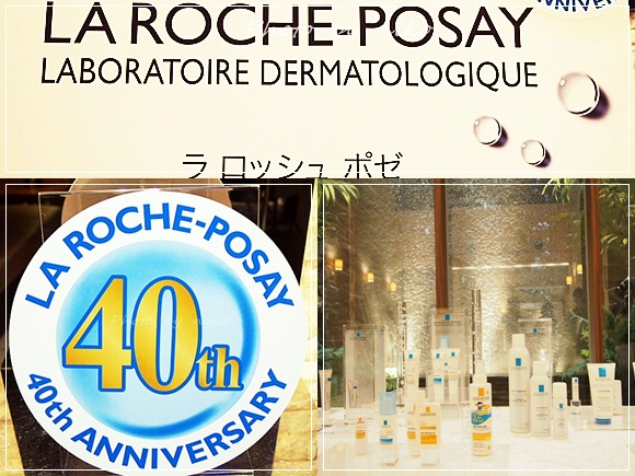 la-roche-posay-40th
