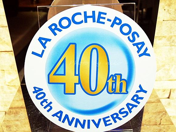 la-roche-posay-sensitive-skin (4)