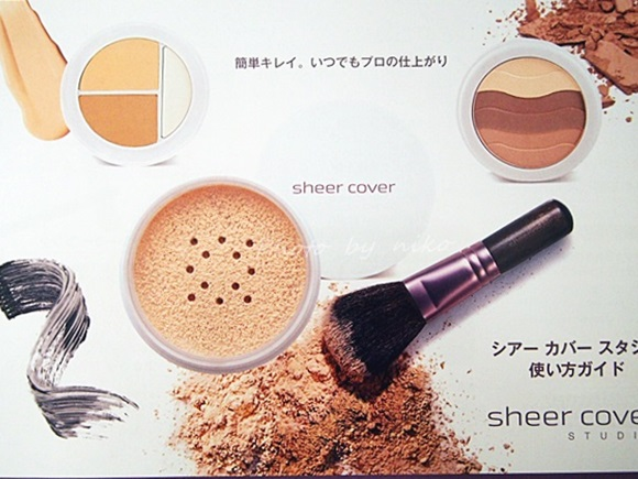 sheercover-mineral-foundation (1)