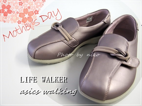 asics-walking-life-walker (1)