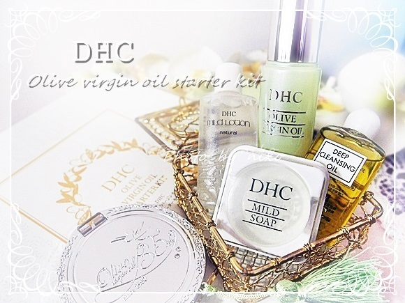 dhc-olive-virgin-oil-starter-kit (12)