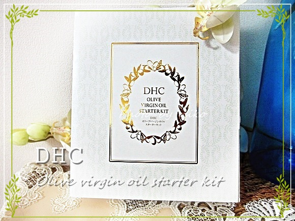 dhc-olive-virgin-oil-starter-kit (1)