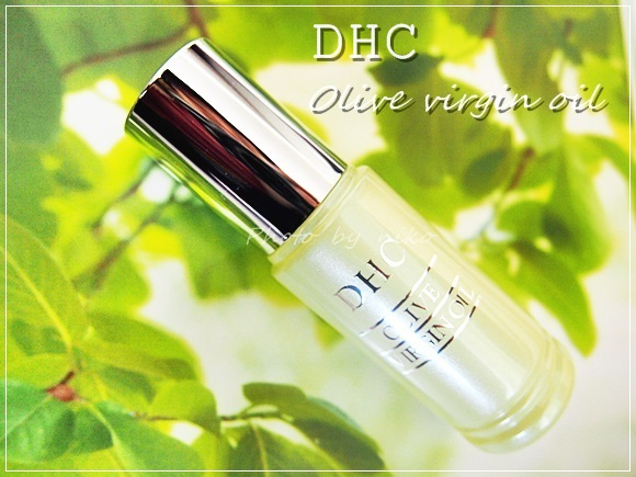 DHC オリーブバージンオイル dhc-olive-virgin-oil-starter-kit