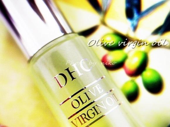 dhc-olive-virgin-oil-starter-kit (35)