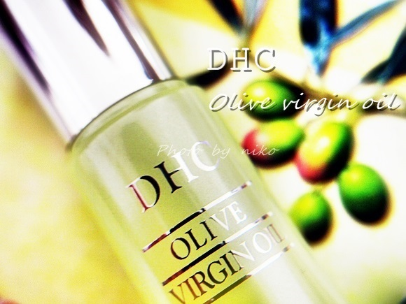 DHC 美容オリーブオイル dhc-olive-virgin-oil-starter-kit