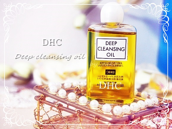 dhc-olive-virgin-oil-starter-kit (9)