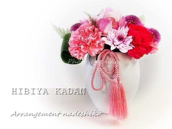 日比谷花壇 生花和風アレンジメント「撫子」が母の日ギフトにピッタリな理由