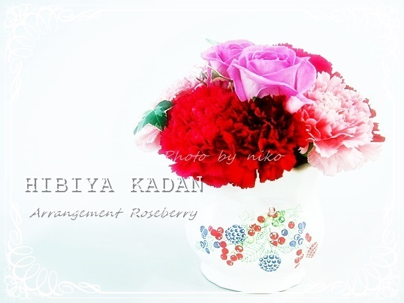 hibiyakadan-arrangement-rose-berry (4)