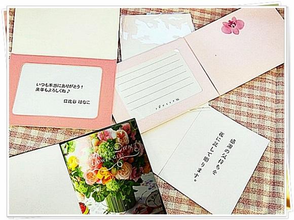 hibiyakadan-messagecard (8)