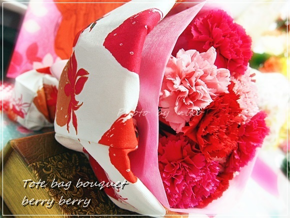 hibiyakadan-mothersday (3)