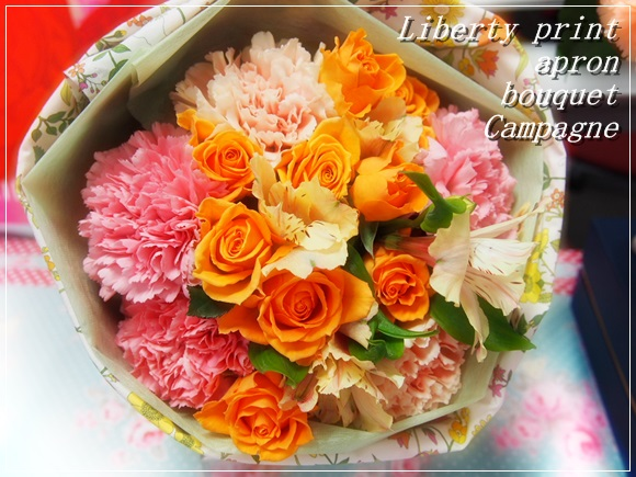 hibiyakadan-mothersday6