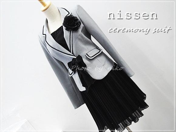 ニッセン フォーマルスーツ セール nissen-formalsuit-material-mix