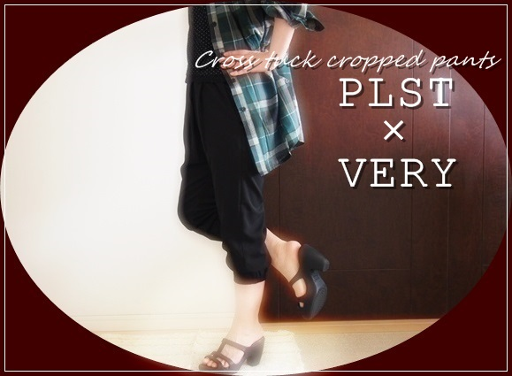 プラステ パンツ plst-very-cross-tuck-cropped-pants