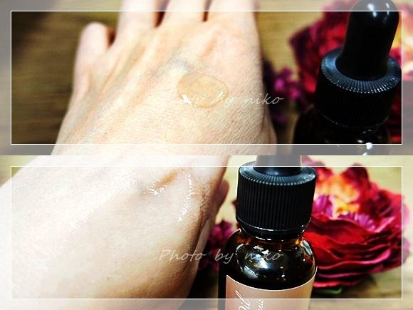 virche-marula-oil (14)
