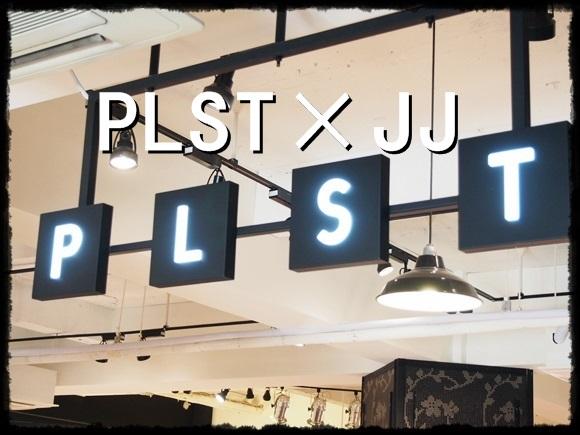 JJ月6号で特集されたPLST(プラステ)3wayニットを購入!