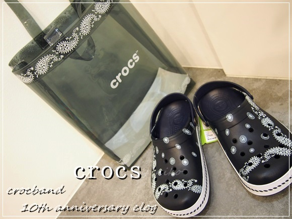 crocband 10th anniversary clog (6)