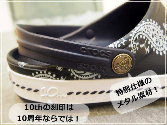 crocband 10th anniversary clog
