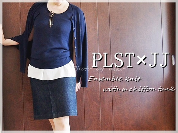 plst-jj-ensemble-knit (2)