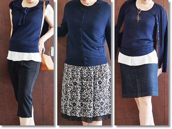 plst-jj-ensemble-knit (8)
