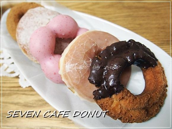 セブンイレブン セブンカフェ ドーナツの味の感想とミスドとの違い